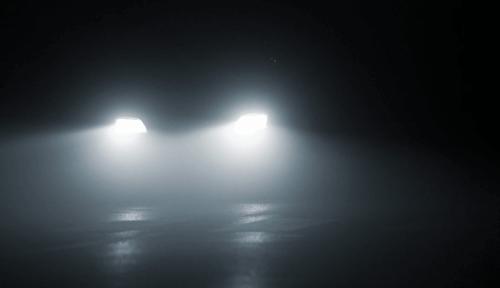 autoscheinwerfer nebel